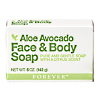 Avocado Face and Body Soap | Αγνό Σαπούνι Αβοκάντο για Πρόσωπο και Σώµα της Forever Living Products
