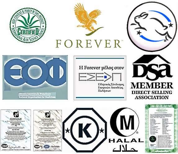 Πιστοποιήσεις Προϊόντων της Forever Living Products Ελλάς - Κύπρος