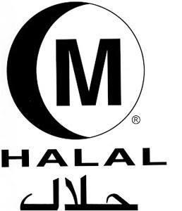 Halal Symbol | Πιστοποιήσεις Προϊόντων της Forever Living Products